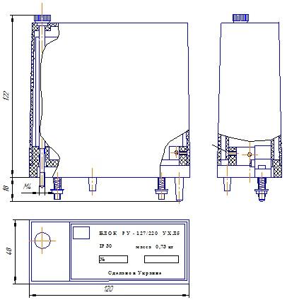 Электрическая схема реле утечки обеспечивает.  Реле... предварительный контроль сопротивления изоляции двух...